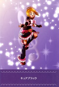 Rating: Safe Score: 7 Tags: dress futari_wa_pretty_cure misumi_nagisa pretty_cure User: drop
