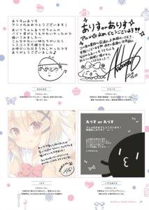 Rating: Safe Score: 7 Tags: akabane ame_to_yuki ichiri izumiyuhina User: yoyokirby