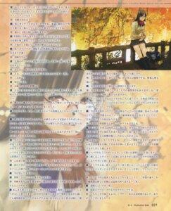 Rating: Safe Score: 1 Tags: megane mikimoto_haruhiko seifuku User: androgyne
