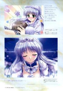 Rating: Safe Score: 6 Tags: asagiri_tatsuya bekkankou feena_fam_earthlight yoake_mae_yori_ruriiro_na User: admin2