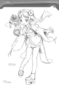 Rating: Safe Score: 10 Tags: ginna monochrome range_murata shangri-la sketch User: Share