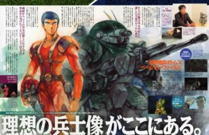 Rating: Safe Score: 1 Tags: chirico_cuvie mecha shioyama_norio votoms User: Radioactive