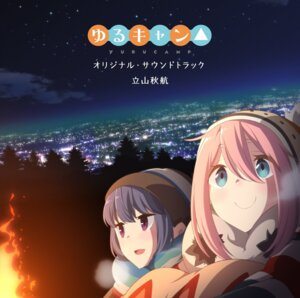 Rating: Safe Score: 20 Tags: disc_cover kagamihara_nadeshiko shima_rin yurucamp User: saemonnokami