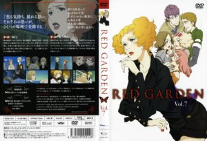 Rating: Safe Score: 2 Tags: amanda_(red_garden) disc_cover ishii_kumi luke_(red_garden) rachel_benning red_garden susan_(red_garden) vanessa_(red_garden) User: Radioactive