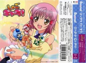 Rating: Safe Score: 6 Tags: dia hinamori_amu miki ran shugo_chara suu User: charly_rozen