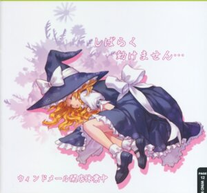 Rating: Safe Score: 14 Tags: an2a kirisame_marisa touhou wind_mail User: withul