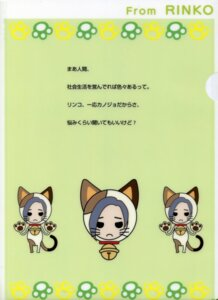 Rating: Safe Score: 1 Tags: animal_ears chibi kobayakawa_rinko love_plus mino_taro nekomimi User: sorano