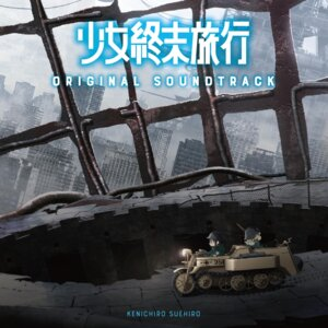 Rating: Safe Score: 13 Tags: disc_cover landscape shoujo_shuumatsu_ryokou uniform upscaled User: saemonnokami