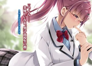 Rating: Questionable Score: 15 Tags: megane natsume_eri seifuku User: kiyoe