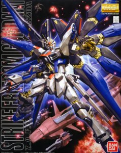 Rating: Questionable Score: 11 Tags: gundam gundam_seed mecha strike_freedom_gundam User: fireattack