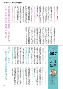 Rating: Questionable Score: 1 Tags: inubouzaki_fuu text yuuki_yuuna yuuki_yuuna_wa_yuusha_de_aru User: Radioactive