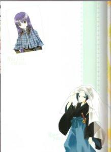 Rating: Safe Score: 3 Tags: binding_discoloration fujisaki_nagihiko peach-pit samurai_soul sanjou_kairi shugo_chara User: noirblack