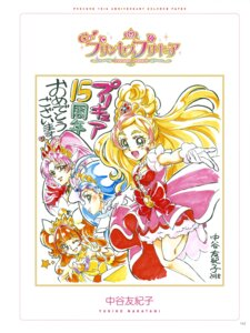 Rating: Questionable Score: 5 Tags: dress go!_princess_pretty_cure heels nakatani_yukiko pretty_cure skirt_lift User: drop