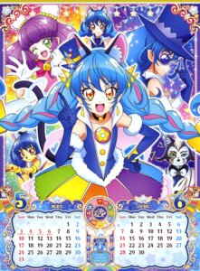 Rating: Questionable Score: 10 Tags: animal_ears calendar cure_cosmos megane star_twinkle_precure tail toei_animation User: drop