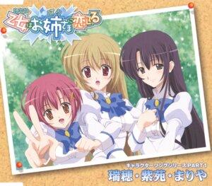 Rating: Safe Score: 10 Tags: disc_cover jyuujyou_shion mikado_mariya miyanokouji_mizuho otome_wa_boku_ni_koi_shiteru seifuku shimazawa_noriko trap User: vita