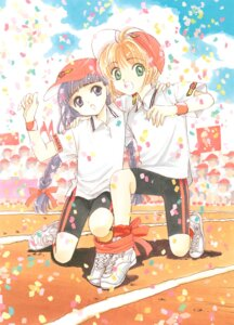 Rating: Safe Score: 2 Tags: bike_shorts card_captor_sakura clamp daidouji_tomoyo kinomoto_sakura possible_duplicate User: Omgix