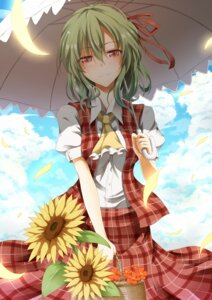 Rating: Safe Score: 39 Tags: flask kazami_yuuka touhou User: akusiapa