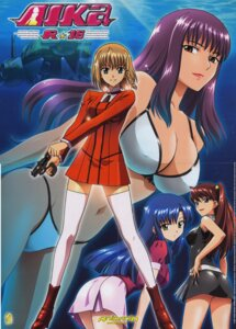 Rating: Questionable Score: 25 Tags: agent_aika aika_r-16 cleavage crease dress erect_nipples fixme gun mecha minamino_karen nagisa_risako seifuku shingai_eri sumeragi_aika thighhighs yamauchi_noriyasu User: Radioactive