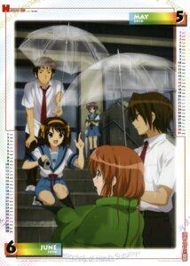 Rating: Safe Score: 21 Tags: asahina_mikuru calendar kadowaki_miku koizumi_itsuki kyon nagato_yuki seifuku suzumiya_haruhi suzumiya_haruhi_no_yuuutsu User: Share