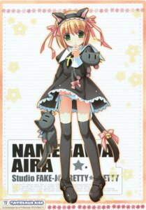 Rating: Safe Score: 20 Tags: animal_ears lolita_fashion namegawa_aira nekomimi pantsu thighhighs User: syaoran-kun