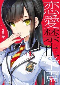 Rating: Safe Score: 13 Tags: emily renai_kinshi_gakuen seifuku tagme User: kiyoe