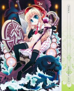 Rating: Questionable Score: 19 Tags: bottomless loli lolita_fashion sword thighhighs weshica/shougo User: petopeto