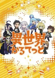 Rating: Safe Score: 7 Tags: aqua_(kono_subarashii_sekai_ni_shukufuku_wo!) armor chibi crossover dress emilia_(re_zero) gym_uniform heels horns isekai_quartet kono_subarashii_sekai_ni_shukufuku_wo! natsuki_subaru overlord re_zero_kara_hajimeru_isekai_seikatsu satou_kazuma tagme tanya_degurechaff thighhighs uniform viktoriya_ivanovna_serebryakov wings youjo_senki User: kurosaki225
