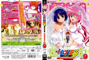 Rating: Questionable Score: 10 Tags: cleavage disc_cover dress lala_satalin_deviluke sairenji_haruna to_love_ru wedding_dress User: Onpu