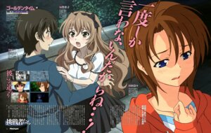 Rating: Questionable Score: 25 Tags: golden_time hayashida_nana imoto_yuki kaga_kouko tada_banri User: drop
