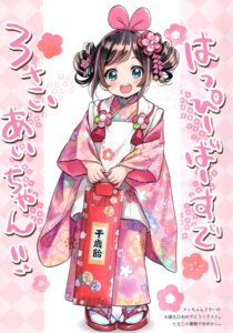 Rating: Safe Score: 16 Tags: a.i._channel canvas_(morikura_en) kimono kizuna_ai morikura_en User: kiyoe