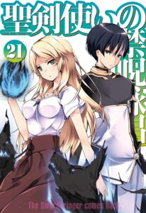 Rating: Safe Score: 15 Tags: refeia seiken_tsukai_no_world_break User: kiyoe