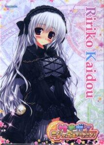 Rating: Safe Score: 52 Tags: clochette gothic_lolita kaido_ririko lolita_fashion oshiki_hitoshi sakigake_generation! User: fireattack