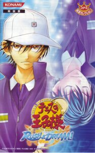 Rating: Safe Score: 0 Tags: bleed_through character_design echizen_ryoma male prince_of_tennis User: charunetra