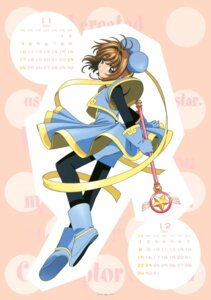 Rating: Safe Score: 8 Tags: asian_clothes calendar card_captor_sakura kinomoto_sakura madhouse pantyhose skirt_lift tagme weapon User: Omgix