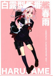 Rating: Safe Score: 27 Tags: harusame_(kancolle) kantai_collection seifuku shirokitsune User: NotRadioactiveHonest