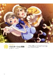 Rating: Safe Score: 19 Tags: inou_shin kunikida_hanamaru love_live!_sunshine!! pantyhose watanabe_you User: drop