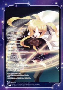 Rating: Safe Score: 2 Tags: fate_testarossa mahou_shoujo_lyrical_nanoha mahou_shoujo_lyrical_nanoha_strikers shiranagi_masa User: Davison