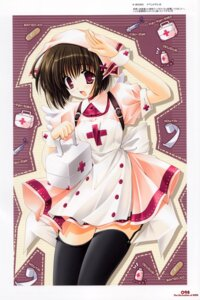 Rating: Safe Score: 21 Tags: akane_makes_revolution ikegami_akane nurse stockings thighhighs wings User: MirrorMagpie