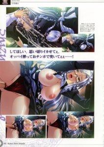 Rating: Explicit Score: 11 Tags: breasts censored cum fellatio kugano_shizume kyonyuu_majo lactation maid megane nipples pantsu penis pussy q-gaku sex waffle User: inchi