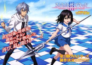 Rating: Safe Score: 16 Tags: akatsuki_kojou hashimoto_maki himeragi_yukina seifuku strike_the_blood strike_the_blood_iii weapon User: drop
