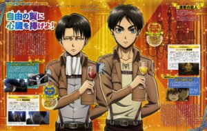 Rating: Safe Score: 7 Tags: eren_jaeger levi male shingeki_no_kyojin sugizaki_yuka User: drop