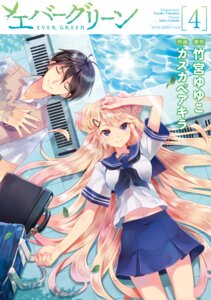 Rating: Safe Score: 32 Tags: awaya_niki digital_version evergreen_(manga) kasukabe_akira seifuku yoshimatsu_hotaka User: blooregardo