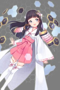 Rating: Safe Score: 43 Tags: armor miko soccer_spirits tagme thighhighs transparent_png User: nphuongsun93