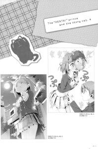 Rating: Safe Score: 14 Tags: hentai_ouji_to_warawanai_neko kantoku monochrome screening seifuku tsutsukakushi_tsukiko yokodera_youto User: Twinsenzw