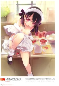 Rating: Questionable Score: 112 Tags: breasts loli maid megane mitaonsya naked_apron nipples User: Twinsenzw