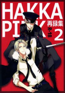 Rating: Safe Score: 5 Tags: abeno_chaco america hakka_pink hetalia_axis_powers male megane sword united_kingdom User: charunetra