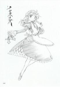 Rating: Safe Score: 1 Tags: dress izayoi_sakuya maid monochrome sword touhou tsukuri_monoji User: noirblack