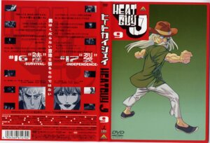 Rating: Safe Score: 3 Tags: disc_cover heat_guy_j male screening shogun User: majoria
