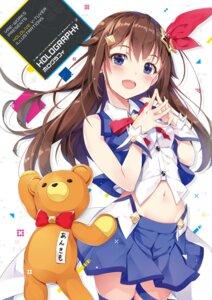 Rating: Safe Score: 32 Tags: moeki_yuuta tokino_sora tokino_sora_channel User: hiroimo2