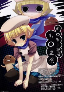 Rating: Safe Score: 5 Tags: dress funghi hinadamari katagiri_hinata mackenzie osawari_tantei pantyhose User: MirrorMagpie